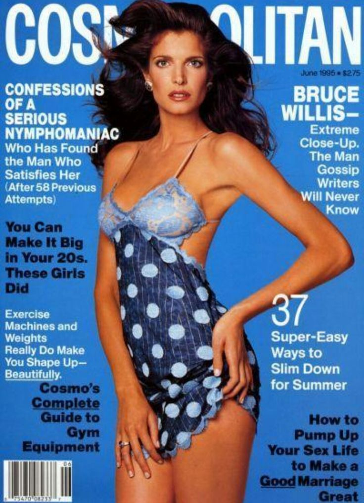 STEPHANIE SEYMOUR | COSMOPOLITAN JUNE ,1995 COVER PHOTOGRAPHED BY SCAVULLO