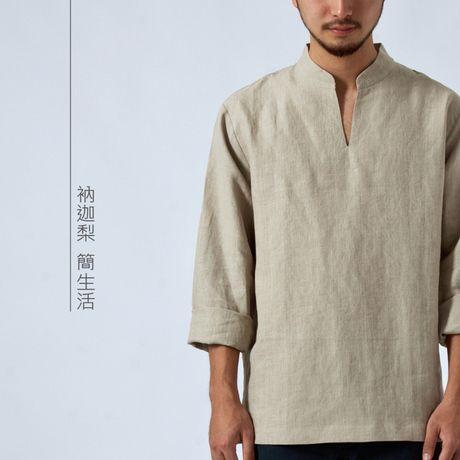 Nakali Chinese Traditional Style Mens Kung Fu Hanfu Tai Chi  Zen T-Shirt 100% Linen Top Collar  Linen Color Spring 2014