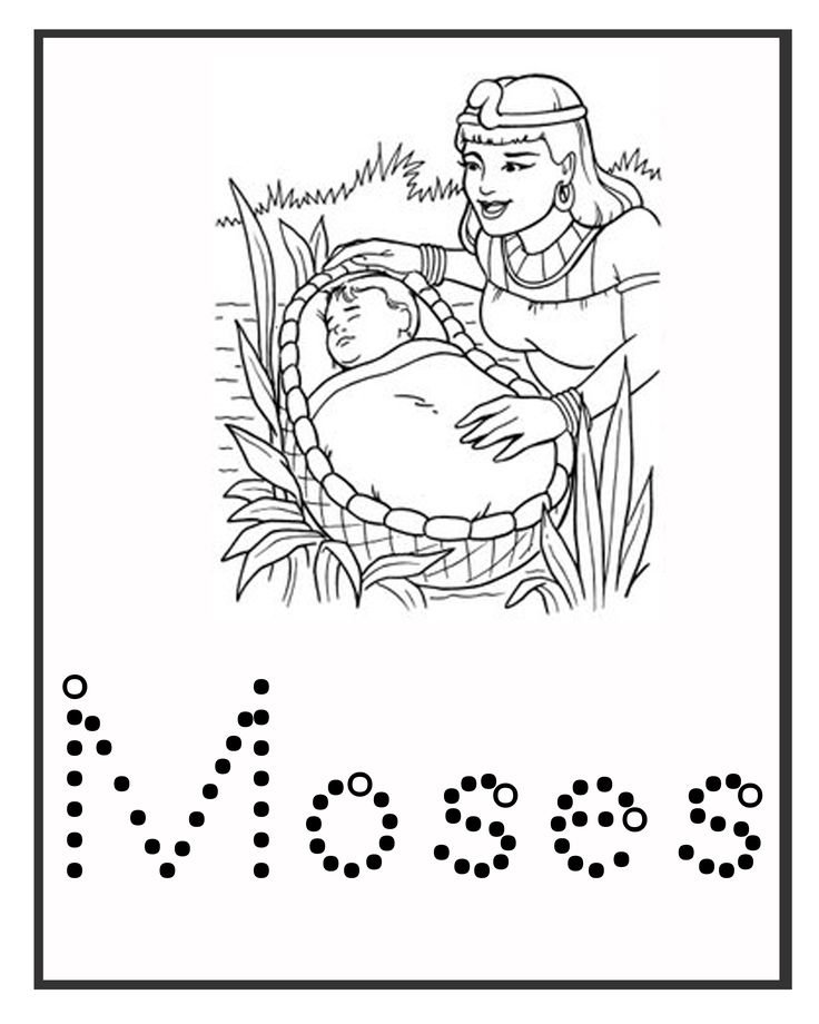 Have student put a fusible peg on the word Moses.   Great for fine motor and word recognition.