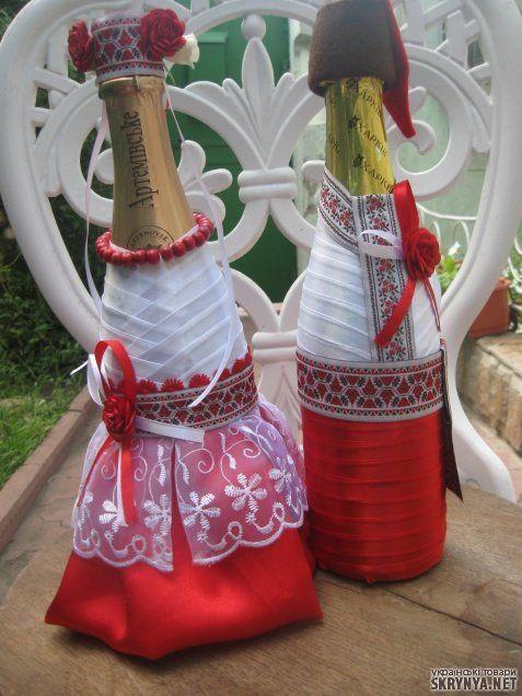 Графины и бутылки. Свадебная пара