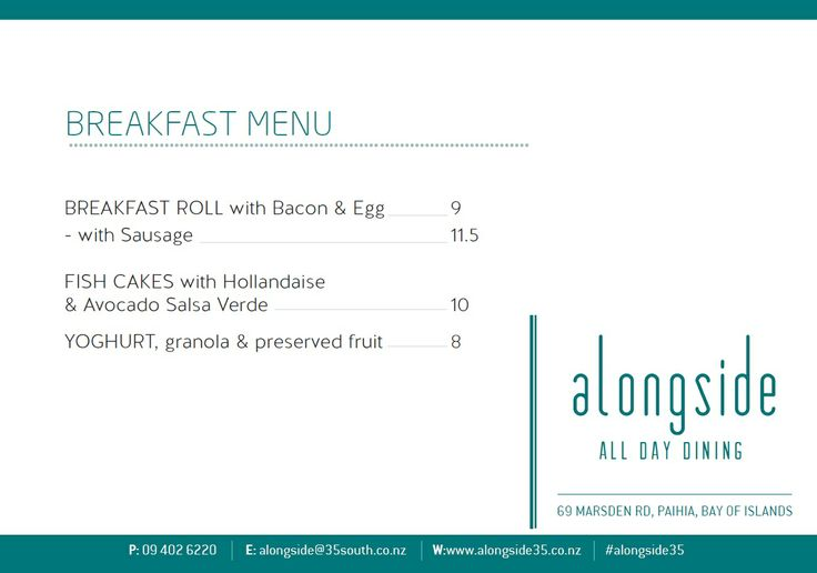 Breakfast served from 7am