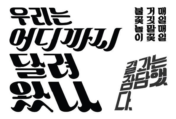 지콜론북의 PopDesign :: 김기조의 지속 가능한 딴따라질
