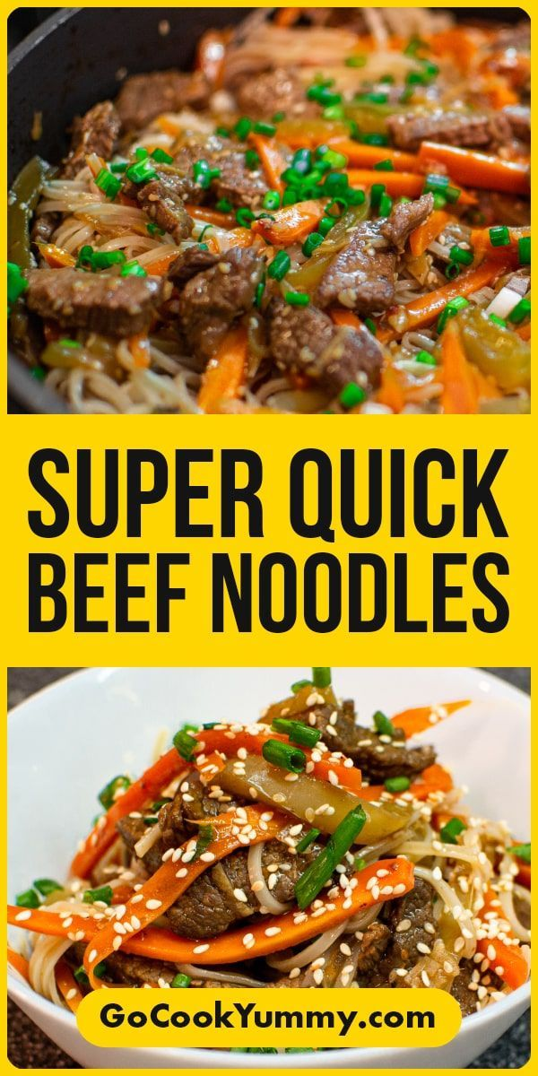 Quick Recipe Of Noodles With Beef Meat Recipe Dinner Recipes Easy Quick Beef And Noodles Recipes