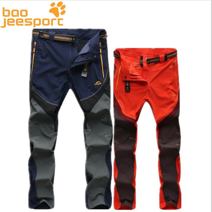 Free Shipping-2016 Boojee Men Outdoor Sport Spring/Summer wind/water/wearproof Breathable Dry Quickly Hiking Climbing Pants 6028