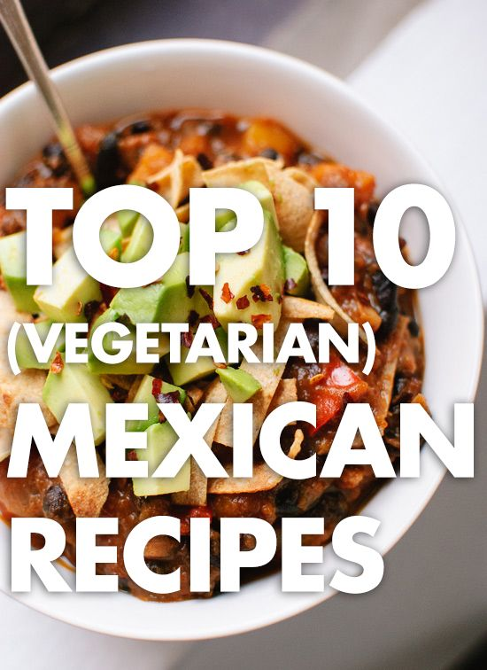 My favorite Mexican recipes to serve to a crowd. All of the recipes are vegetarian and many are vegan and gluten free.