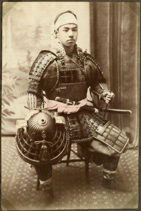 Japanese warrior in armor.
