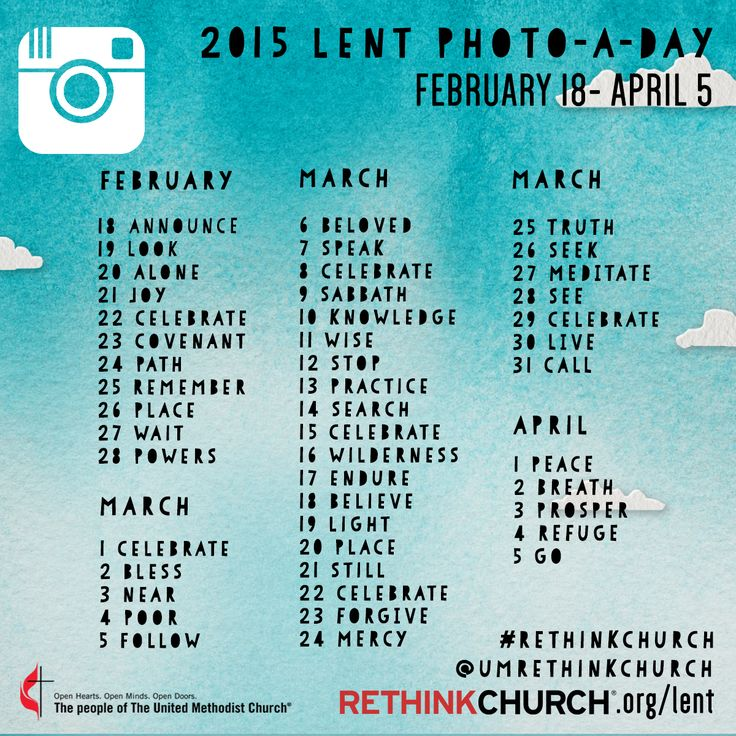 Spirituality : 2015 Lenten photo a day project