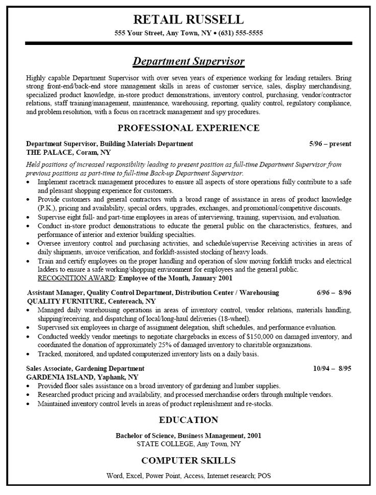 23 best images about Sample Resume – Retail Resume Objective