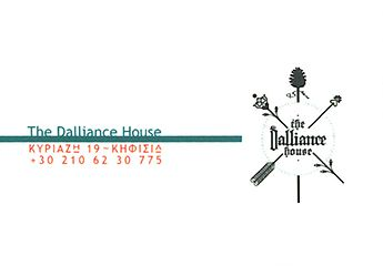 The Dalliance House | Κηφισιά