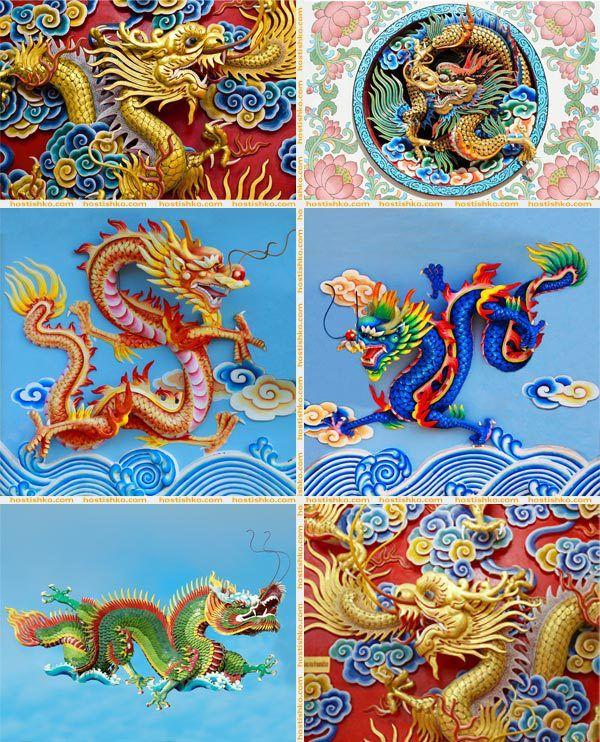 Китайский дракон — клипарт в высоком разрешении