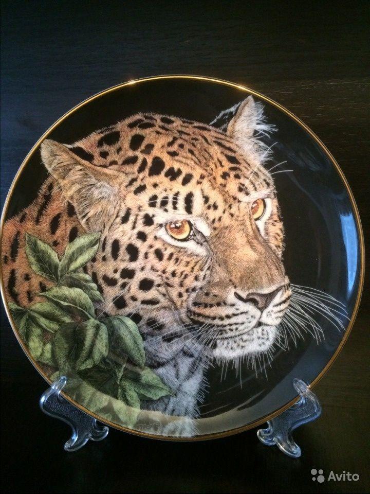 "Фарфор""Большие кошки ""Леопард тарелка коллекционная"