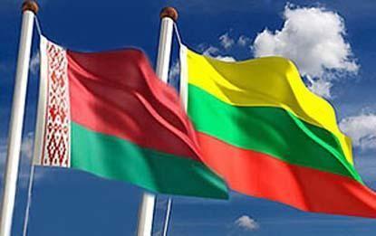 Белорусско-литовский экономический форум пройдет в Могилеве 4-5 ноября