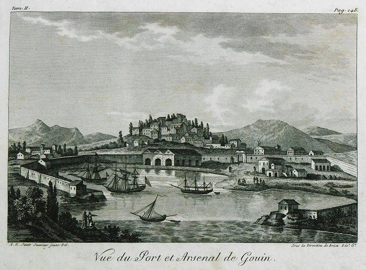 View of Gouvia shipyards and arsenal 1800 https://www.facebook.com/photo.php?fbid=1109767615707913