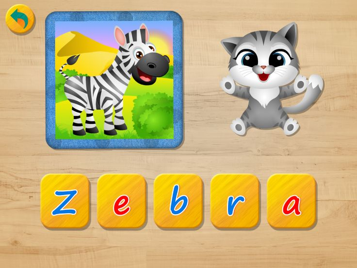 Zebra. PUZZLE Academy for Kids. Spelling mode. Educational App on iphone, ipad and android.  #puzzle #educational #apps #kids #123kidsfun
