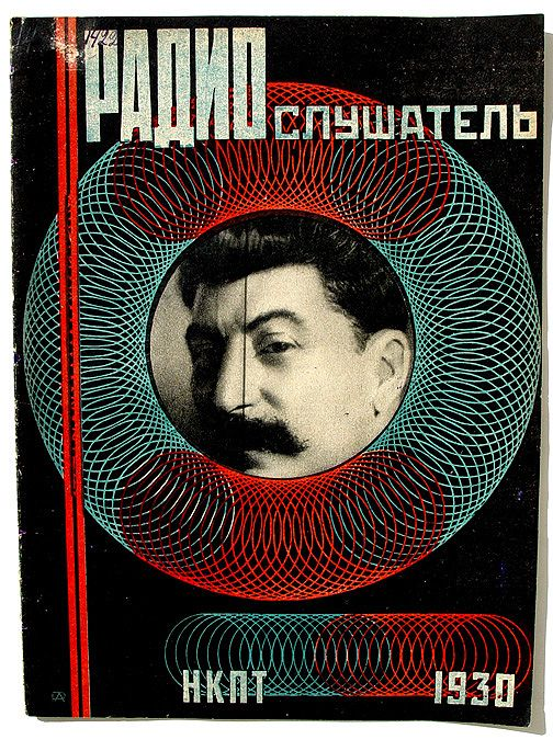 The Big Brother Is Wiretapping. Radio Spectator magazine cover by Alexander Rodchenko, 1930