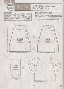 Распечатывая конверт... Пуловер или платье. Крючок или спицы