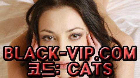 배팅방법㈜ BLACK-VIP.COM 코드 : CATS 배팅노하우 배팅방법㈜ BLACK-VIP.COM 코드 : CATS 배팅노하우 배팅방법㈜ BLACK-VIP.COM 코드 : CATS 배팅노하우 배팅방법㈜ BLACK-VIP.COM 코드 : CATS 배팅노하우 배팅방법㈜ BLACK-VIP.COM 코드 : CATS 배팅노하우 배팅방법㈜ BLACK-VIP.COM 코드 : CATS 배팅노하우