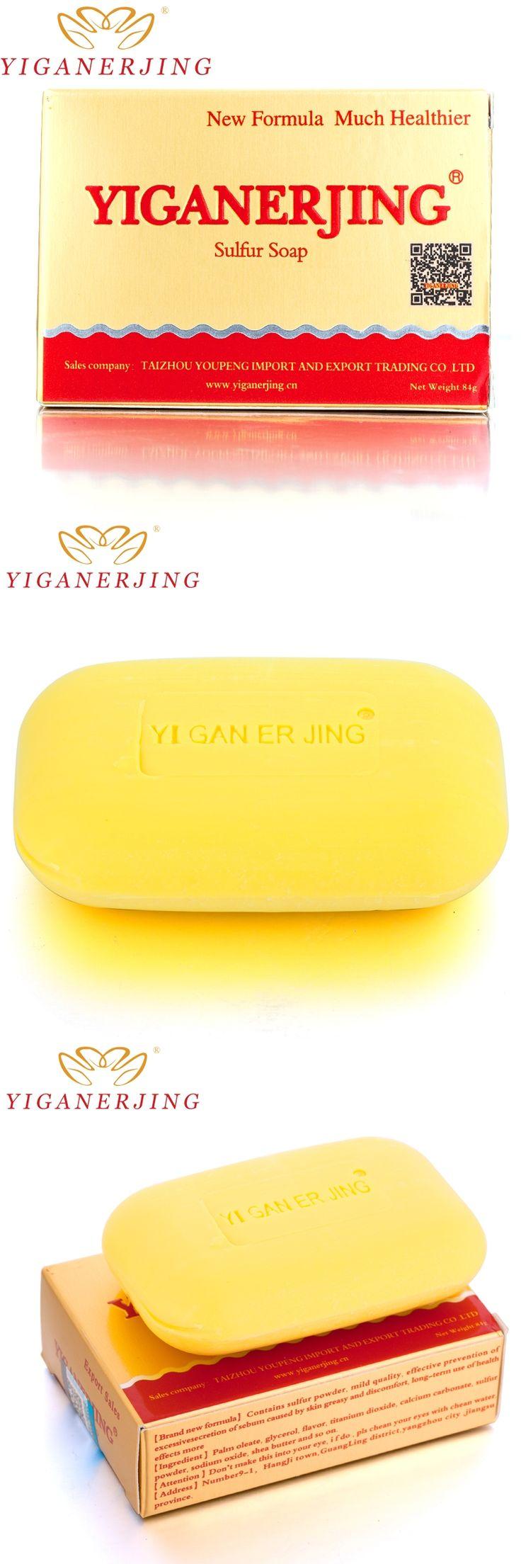 Yiganerjing Sulfur Soap skin repair clearance 1 piece
