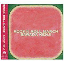 RoseLoveお勧めのBGM(^^♪ (2017/3/24更新)◇ROCK'N ROLL MARCH / SAWADA KENJI(「ROCK'N ROLL MARCH」より)