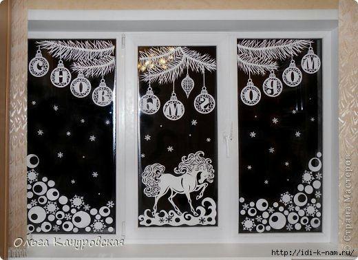 новогодние шаблоны, новогодние трафареты для окон, новогодние силуэты для окон, как украсить окна на новый год, чем украсить окна на новый год Хьюго Пьюго, новогодние картинки для окон,