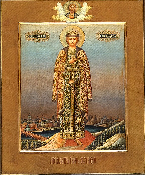 March 5 - Finding of the relics of St Theodore the Prince of Smolensk, and Yaroslav, and His Children