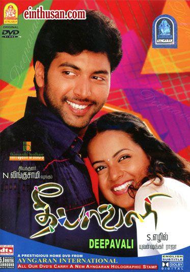 Deepavali (2007) Tamil Movie Online in HD - Einthusan