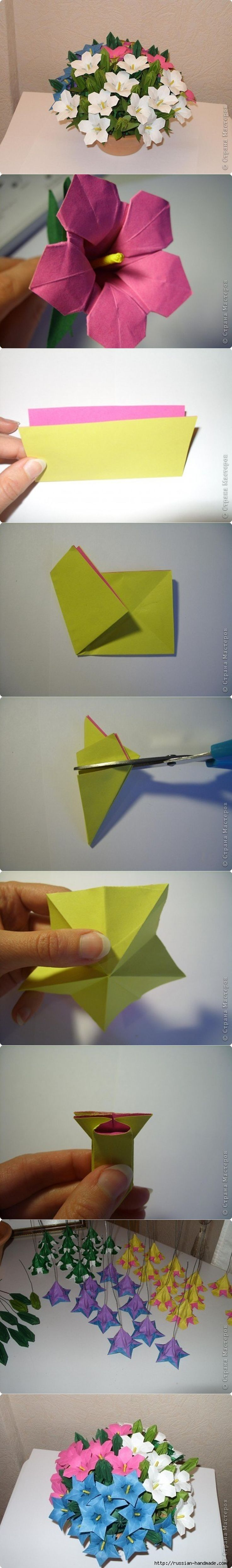 Paper origami Lily or Morning Glory. http://www.fabartdiy.com/diy-beautiful-paper-origami-lily-flower-bouquet/