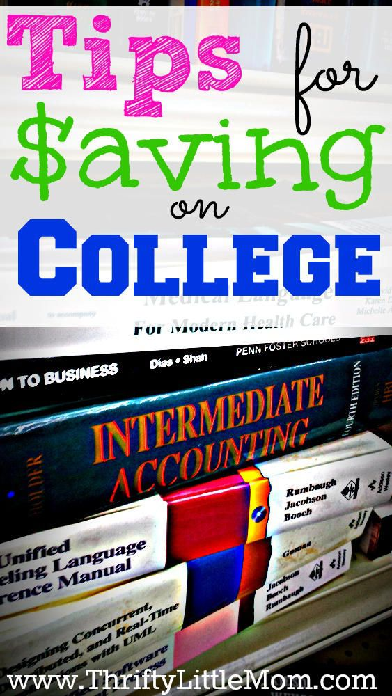 how to spend less money in college