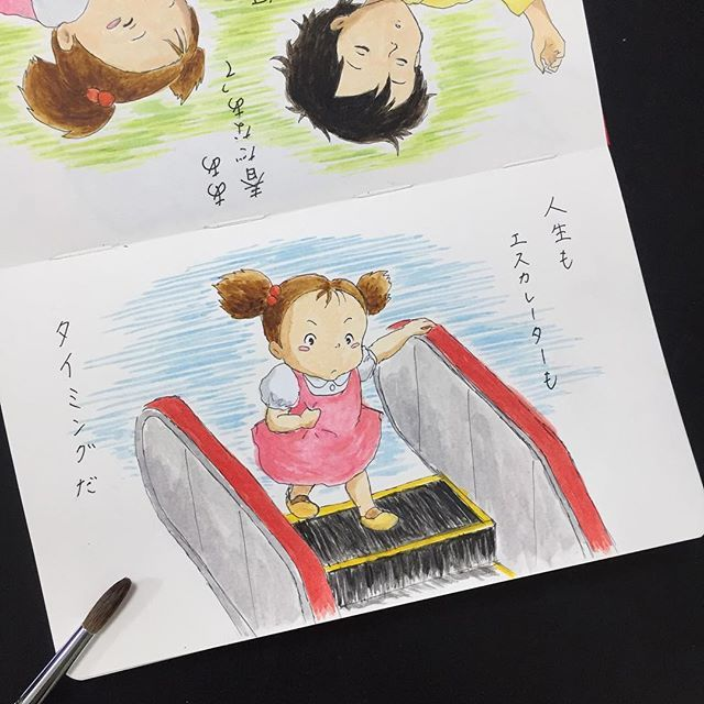 Ghibli おしゃれまとめの人気アイデア Pinterest Mayme Lady 長縄 ジブリ スタジオジブリ