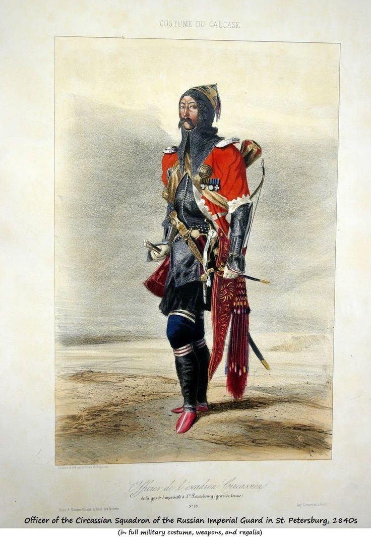 In full military costume, weapons, and regalia, officer of the Circassian Squadron of the Russian Imperial Guard in St. Petersburg, 1840s