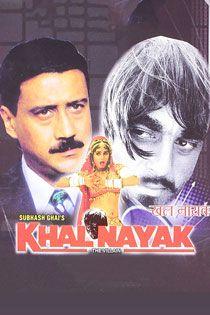 Khalnayak (1993) Hindi Movie Online in SD - Einthusan Sanjay Dutt , Madhuri Dixit ,Jackie Shroff Directed by Subhash Ghai Music by Laxmikant-Pyarelal 1993 ENGLISH SUBTITLE