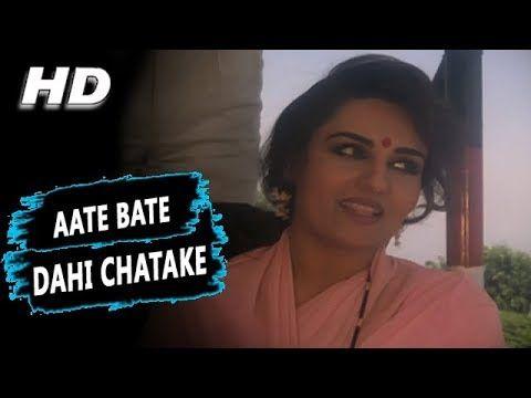 Aate Bate Dahi Chatake|Reena Roy Arun Bakshi Kumar Sanu | Policewala Gunda 1995 Songs | Dharmendra