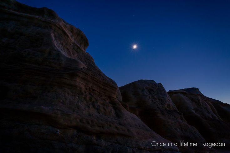 https://flic.kr/p/BuQ2Cm | 月明かりの岩肌 | 昼間では味わえない岩肌の質感、こちらの方が好きなんです。