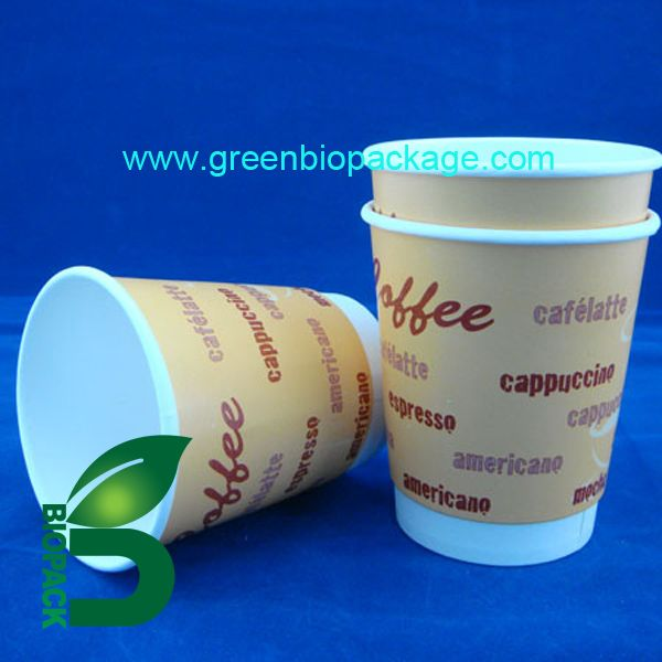 supplier paper cup with handle sale paper cup with handle for wholesalers  and suppliers customized ripple paper coffee cups