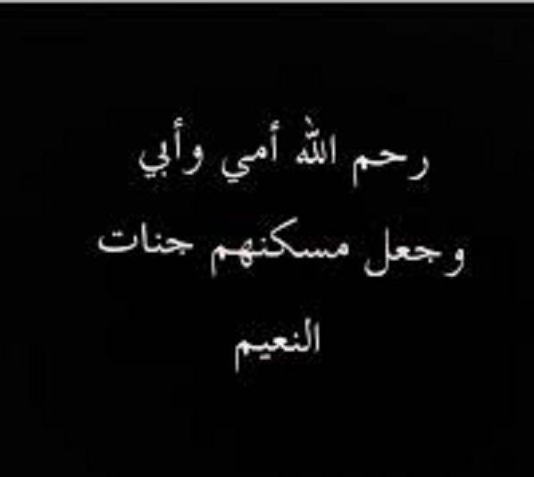 Pin By Nour Houda On منوعات مختلفة Calligraphy Arabic Calligraphy Arabic