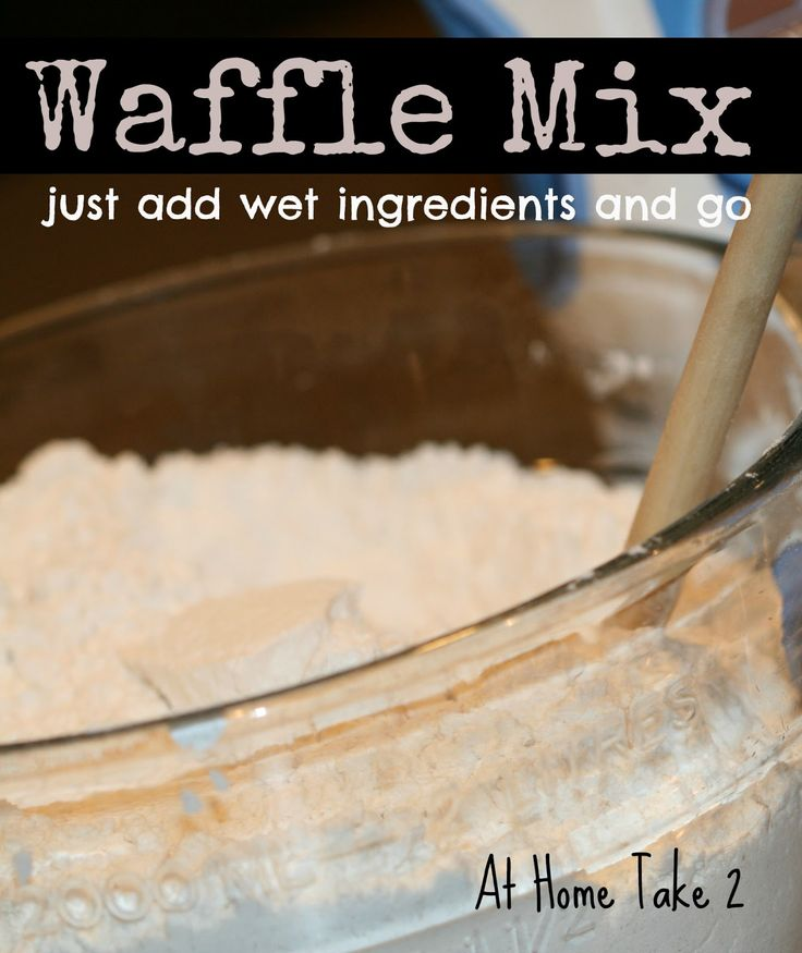 This 4- ingredient dry waffle mix is an easy recipe that is super fast to whip up.  It is perfect to have on hand for those mornings when you're in a hurry, but still want to put a good breakfast on the table.