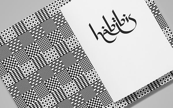 Habibis Arabic Mexican fusion taqueria identity1 Habibis   Arabic Mexican fusion taqueria identity