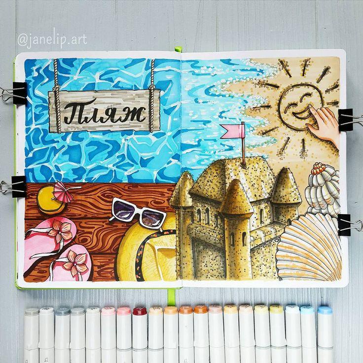 Готов мой скетч для 2/8 #lk_sketchflashmob от @lisa.krasnova @art_markers и @tsusketch 🌊👙Тема: море и пляж 🎨Материалы: линеры pigma micron 0.1, 0.3, спиртовые маркеры finecolor, белая акриловая краска decola.  В детстве я очень любила бывать на городском пляже с родителями♡ Обожала смешивать песок с водой,  лепить замки-куличики и что-нибудь рисовать на песке:)) А когда впервые побывала на море, меня покорили ракушки😍 Собирала, собирала их, но домой всю эту кучу в итоге не повезла. Уж…