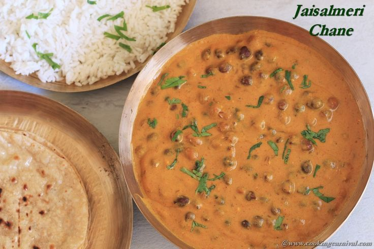 Jaisalmeri Chane is a black chickpeas curry in curd based gravy. This is a traditional dish from Jaisalmer, Rajasthan. It is referred as Kala Chana Kadhi al