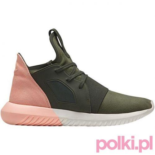 #adidas #adidasTubularDefiant #polkipl #buty #shoes