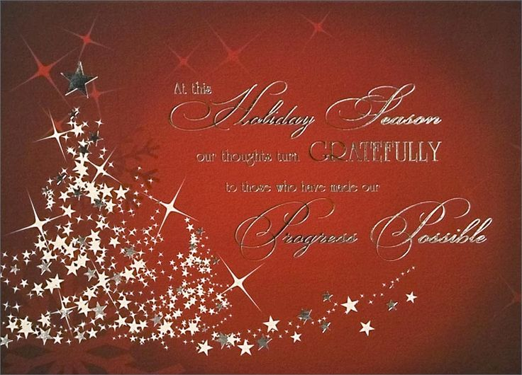 27 best company christmas cardsemail inspiration images on holiday card templates business christmas cards business holiday greeting cards there are cheaphphosting Choice Image