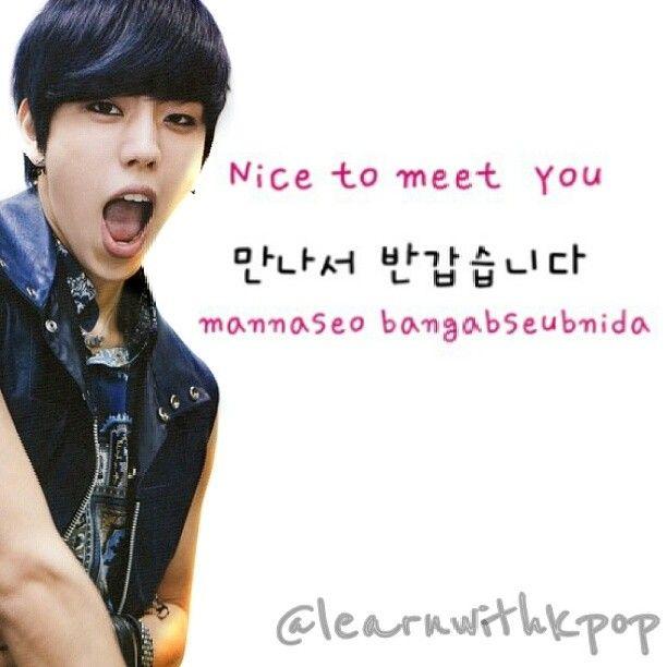 Nice to meet you Dongwoo ^^