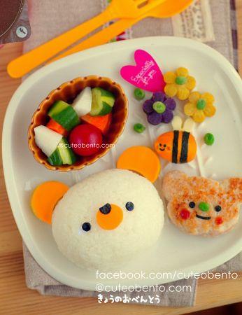 bear rice & bear patty w/ mini boiled egg honey bee