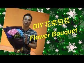 港式花束包裝 Flower Bouquet Hong Kong Style - YouTube