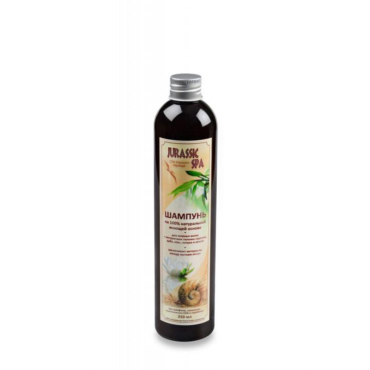 Натуральный шампунь для жирных волос