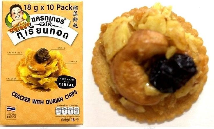 Cracker With Durian Chips Natural Cracker Fruit Food Snack Halal Delicious 10 x #Chaynoi
