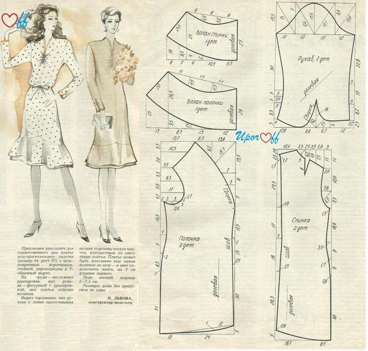 Платье полуприлегающего силуэта с цельнокроенным воротником