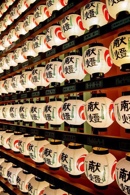 Japanese paper lanterns at Kandamyojin temple, Tokyo, Japan