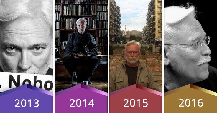 (2013-2016) ΣΤΙΣ ΦΩΤΟΓΡΑΦΙΕΣ ΣΟΥ