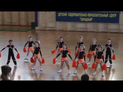 """Photo of team """"Rainbow"""" GBOU secondary school №1293 SP№1 children with …"""